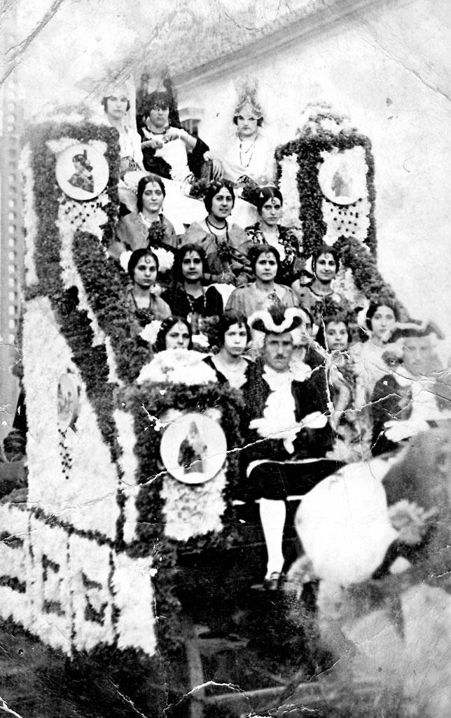 Fiestas de Santiago y Santa Ana
