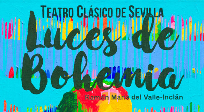 Teatro Municipal Juan Rodríguez Romero