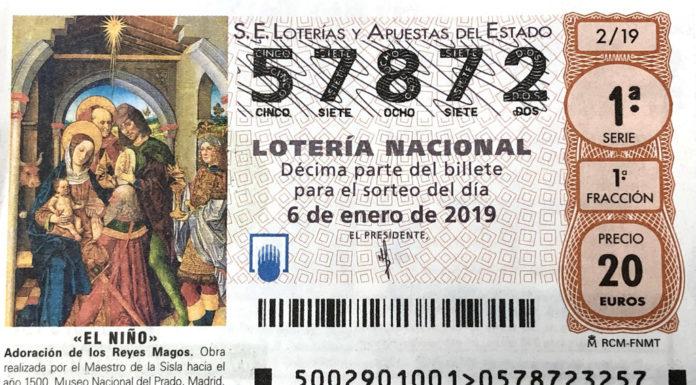 Loterías Santa Teresa 7
