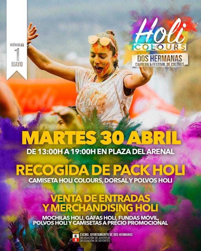 pack Holi Dos Hermanas