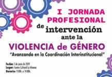«Avanzando en la Coordinación Interinstitucional»